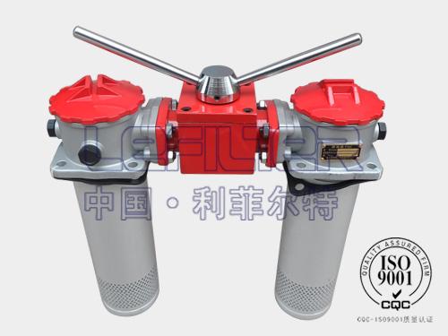 SRFA-160*10F双筒管路过滤器