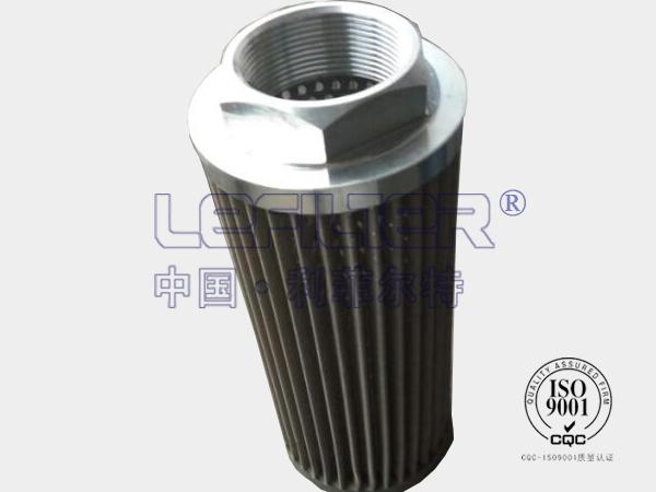 WU网式滤油器