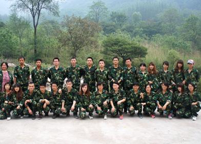 2013年万仙山新成员入职军训