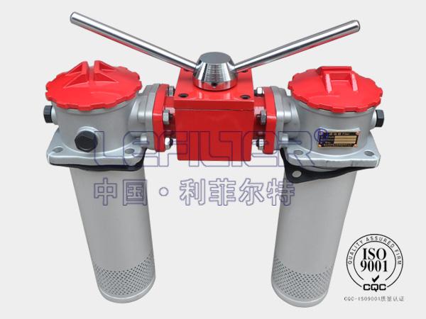 双筒回油过滤器SRFA.BH-1300*10