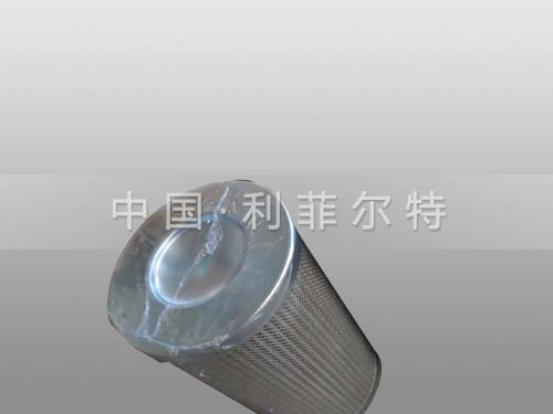 HP0652A10VN翡翠滤芯