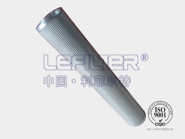 FC1240.Q020.XSQA-M3109派克滤芯