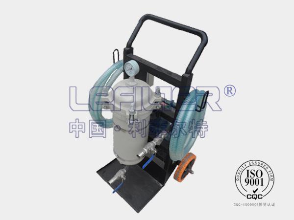 LYC-A高配便移式滤油小车