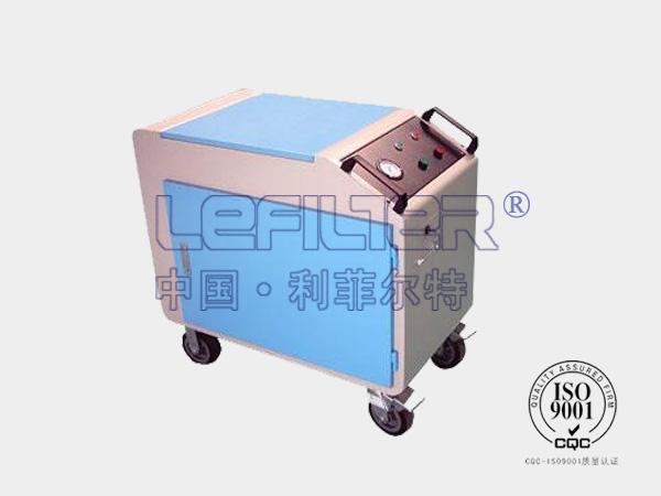 LYC-32C系列―箱式移动滤油机