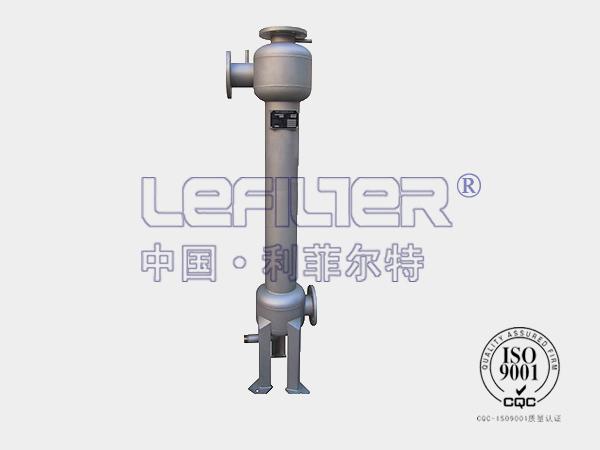 水处理设备固液分离器