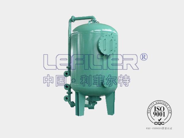 LFH-600多介质机械过滤器