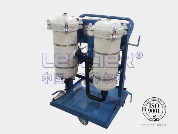 液压油滤油小车LYC-16B
