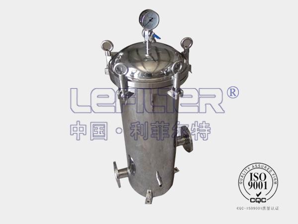 大流量LFB-4-60X不锈钢保安过滤器