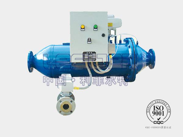 直通式全自动清洗过滤器LFZT-250