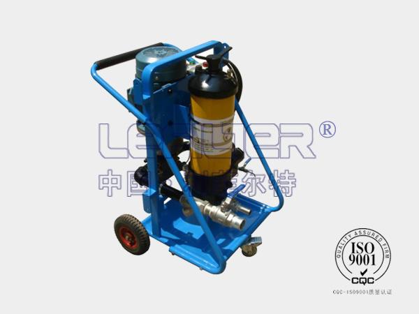PFC8314-50L PALL净油机厂家直销