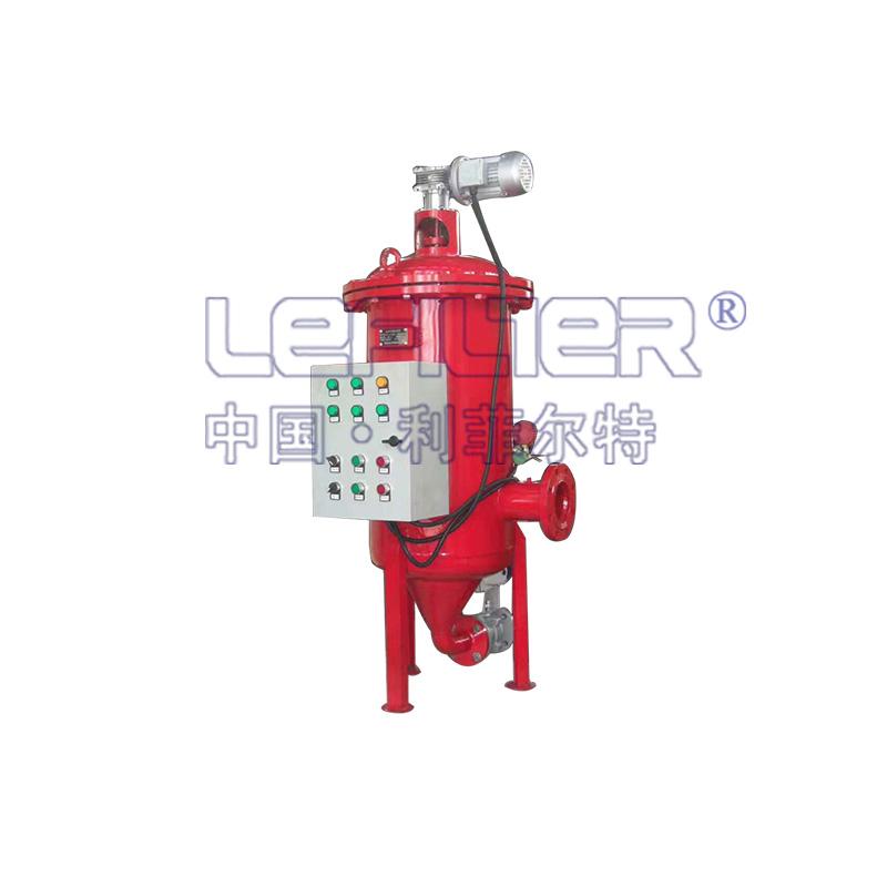建筑循环水处理立式全自动循环水过滤器