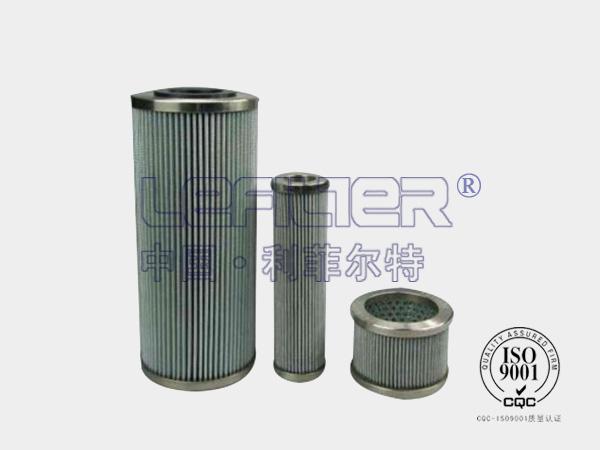 马勒液压油滤芯PI1108MIC10