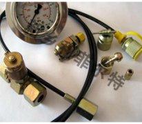 测压软管与测压接头