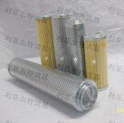 SFX.BH-500x10黎明液压油滤芯