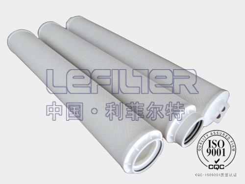 PALL款大流量滤芯,外径/直径150mm~152mm