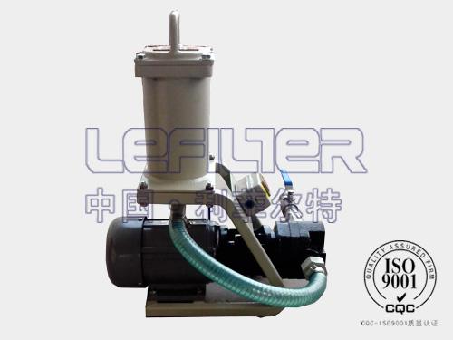 BLYJ-10*5便携式滤油机
