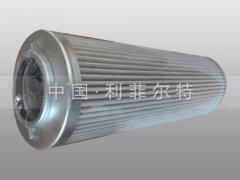 S2072005―雅歌滤芯