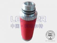 压缩空气精密过滤芯PE30/30