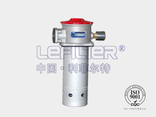 RFA-100X5微型直回式回油过滤器